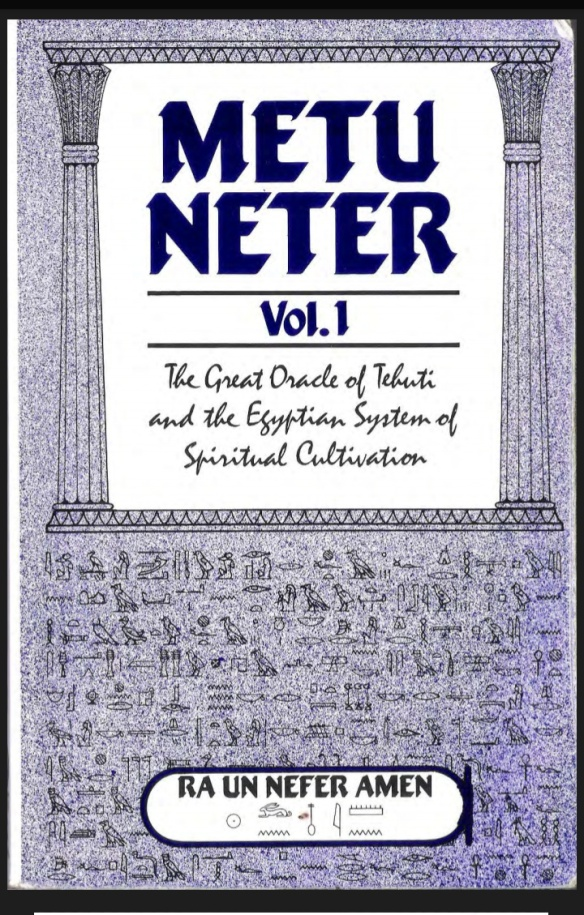 Metu Neter